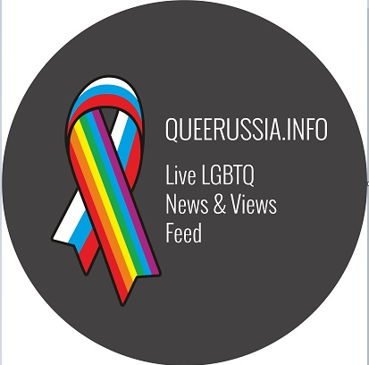 Queerussia_Logo